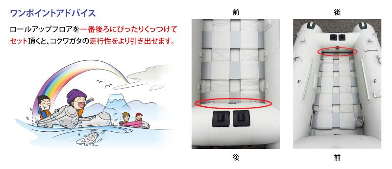 KUWAGATA HRB-280RUの組み立てにおける注意事項